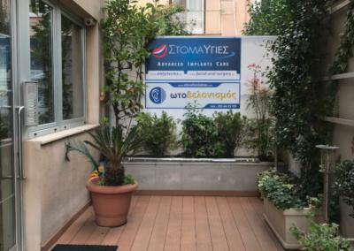 emfytevma.gr - είσοδος