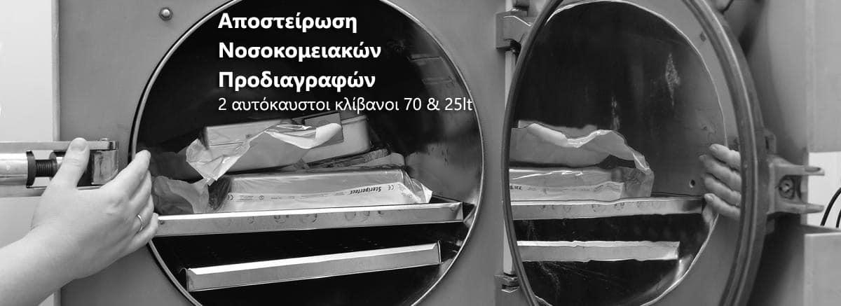 emfytevma.gr - klivanos-wide-slider
