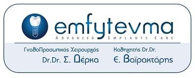 Emfytevma.gr